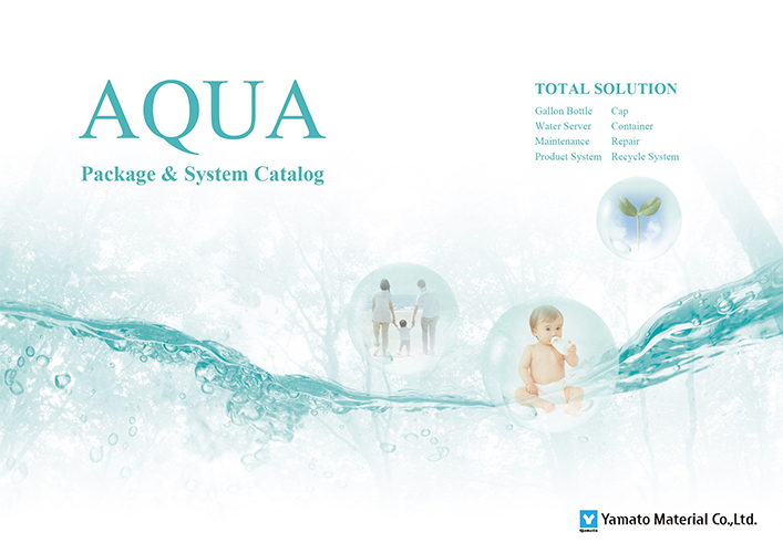 AQUA Package&System Catalog